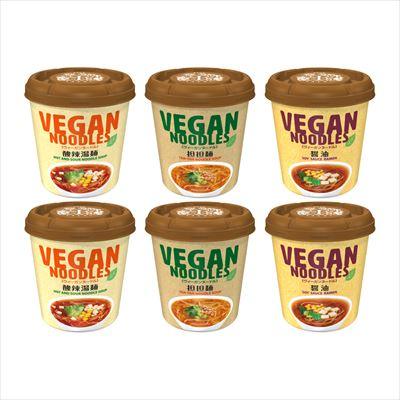 ヴィーガンヌードル 醤油/担々麺/酸辣湯麺 3×2個セット