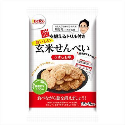 玄米せんべい うすしお味(12袋入)