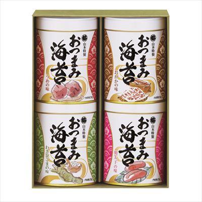 山本海苔店 おつまみ海苔4缶詰合せ